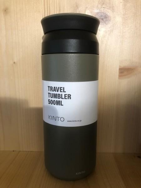 Travel Tumbler 500ml