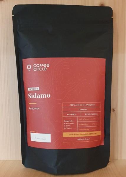 Espresso 350g - gemahlen