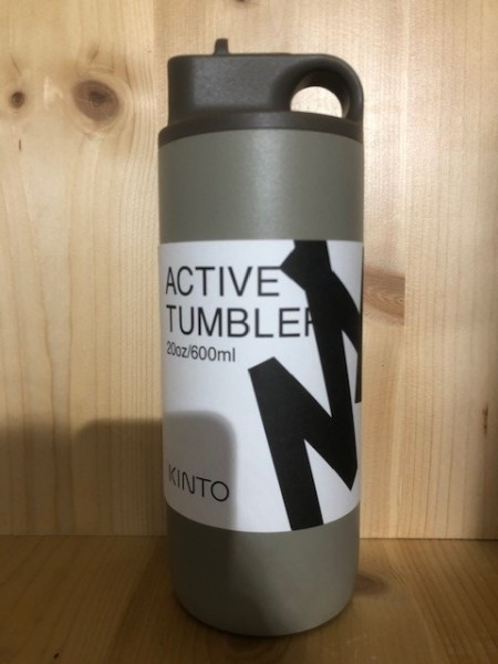 ACTIVE TUMBLER 600 ml sand/beige